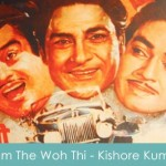 Hum The Woh Thi Lyrics Chalti Ka Naam Gaadi 1958