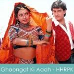 ghoongat ki aadh mein dilbar ka lyrics - hum hai raahi pyaar ke 1993