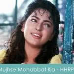 mujhse mohabbat ka ijzhaar karta lyrics - hum hai raahi pyaar ke 1993
