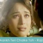 aankh teri chalke toh lyrics - raka 1995