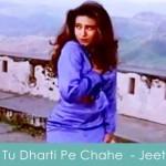 tu dharti pe chahe jahan bhi lyrics jeet 1996
