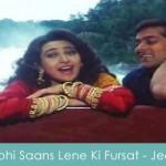 abhi saans lene ki fursat nahi lyrics - jeet 1996