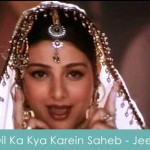 dil ka kya karein lyrics - jeet 1996