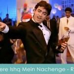 tere ishq mein nachenge lyrics - raja hindustani 1996