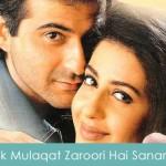 Ek Mulaqat Zaroori Hai Sanam Lyrics Sirf Tum 1999
