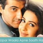 Upar Waala Apne Saath Hai Lyrics Sirf Tum 1999