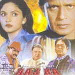Aaj Ka Ravan Songs Lyrics 2000