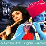 Jo Maine Aas Lagayi Lyrics - Anwar 2007