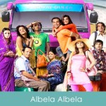 Albela Albela Lyrics Honeymoon Travels Pvt. Ltd. 2007