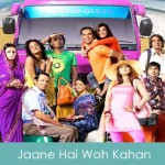 Jaane Hai Woh Kahan Lyrics Honeymoon Travels Pvt. Ltd. 2007