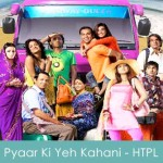 Pyaar Ki Yeh Kahani Lyrics Honeymoon Travels Pvt. Ltd. 2007