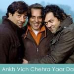 Ankh Vich Chehra Yaar Da Lyrics Apne 2007