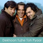 Dekhoon Tujhe Toh Pyaar Aaye Lyrics Apne 2007