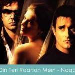 Ek Din Teri Raahon Mein Lyrics Naqaab 2007