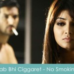 Jab Bhi Ciggaret Lyrics Sunidhi Chauhan No Smoking 2007