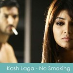 Kash Laga Lyrics No Smoking 2007