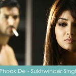 Phook De Lyrics - Rekha Bhardwaj No Smoking 2007