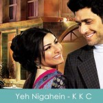 Yeh Nigahein Lyrics Khoya Khoya Chand 2007
