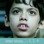 Maa Lyrics Taare Zameen Par 2007