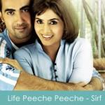 Life Peeche Peeche Lyrics - Sirf 2008