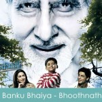 Banku Bhaiya Lyrics - Bhoothnath 2008