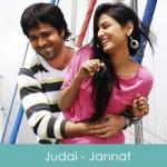 Judai Lyrics - Jannat 2008