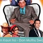 Tum Kaun ho Lyrics - Don Muthu Swami 2008