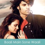 Baali Main Sone Waali Lyrics - Summer 2007 2008