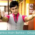 Behka Main Behka Lyrics Ghajini 2008