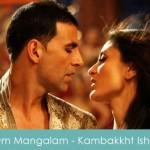 Om Mangalam Lyrics Kambakkht Ishq 2009