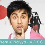 Prem Ki Naiyya Lyrics Ajab Prem Ki Ghazab Kahani