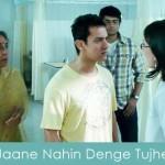 Jaane Nahin Denge Tujhe Lyrics 3 Idiots
