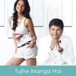 Tujhe Manga Hai Lyrics - Impatient Vivek 2011