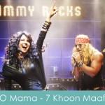 O Mama Lyrics 7 Khoon Maaf