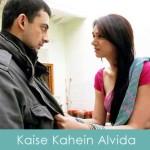 Kaise Kahein Alvida Lyrics Ye Saali Zindagi