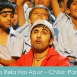 Aa Rela Hai Apun Lyrics Chillar Party 2011