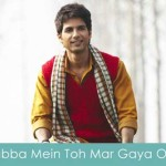 rabba mein toh mar gaya oye lyrics mausam