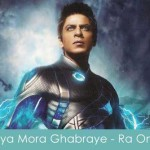 jiya more ghabraye lyrics