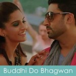 buddhi do bhagwan lyrics players