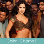 chikni chameli lyrics