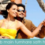 job mein tumahare saath hun lyrics