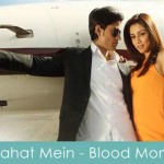 chahat mein lyrics blood money