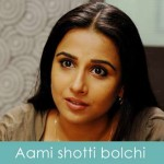 aami shotti bolchi lyrics kahaani