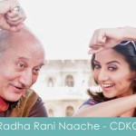 raadha raani naache re lyrics