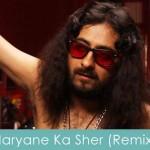 haryana ka sher lyrics