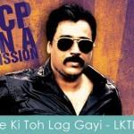 life ki toh lag gayi lyrics