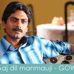 aaj dil manmauji lyrics