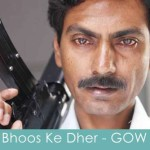 bhoos ke dher lyrics