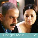 ik bagal mein lyrics