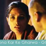 soona karke gharwa lyrics